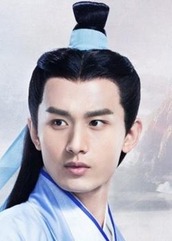 Quing Yun-Cheng Yi as Lin jing Yu(林惊羽)-2