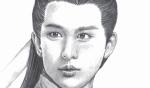 Cheng Yi–Lin jing Yu