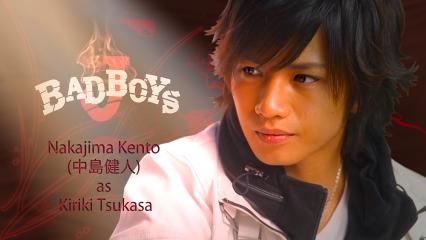 bad boys Nakajima Kento