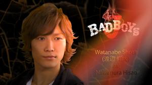 bad boys-watanabe shota